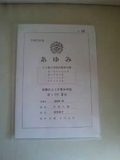 Dvc00546
