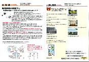 20130530164047_00001