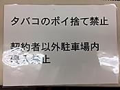 Img_3994